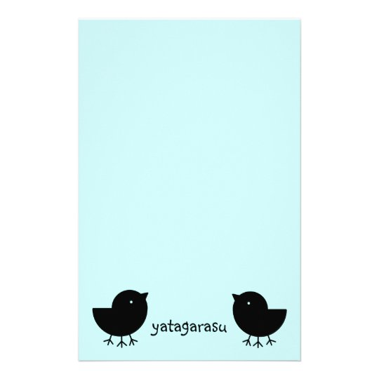 Cute Yatagarasu (black) Stationery
