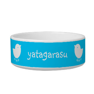 Cute Yatagarasu(white) Bowl
