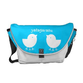 Cute Yatagarasu(white) Courier Bag