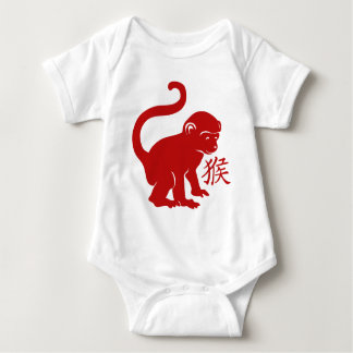 Cute Year Of The Monkey Baby Bodysuit
