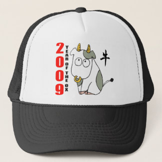 Cute Year of The Ox T-Shirt Trucker Hat