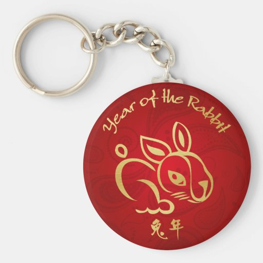 Cute Year of the Rabbit  Bunny Basic Round Button Keychain