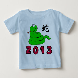 Cute Year of The Snake Baby T-Shirt