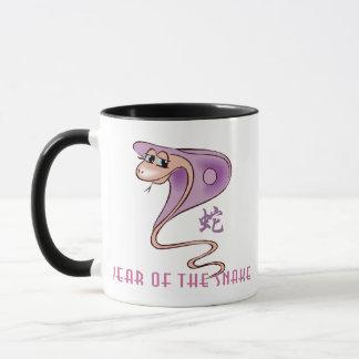 Cute Year of The Snake Mug