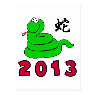 Cute Year of The Snake Postcard