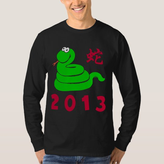 Cute Year of The Snake T-Shirt