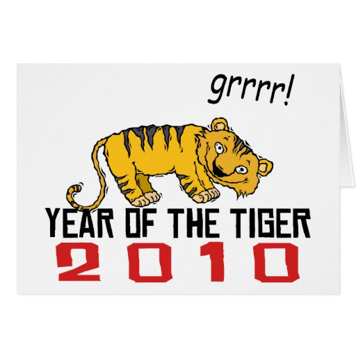 Cute Year of The Tiger 2010 Card