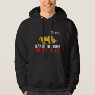 Cute Year of The Tiger 2010 Hooded Pullover