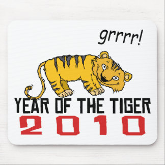 Cute Year of The Tiger 2010 Mouse Pad