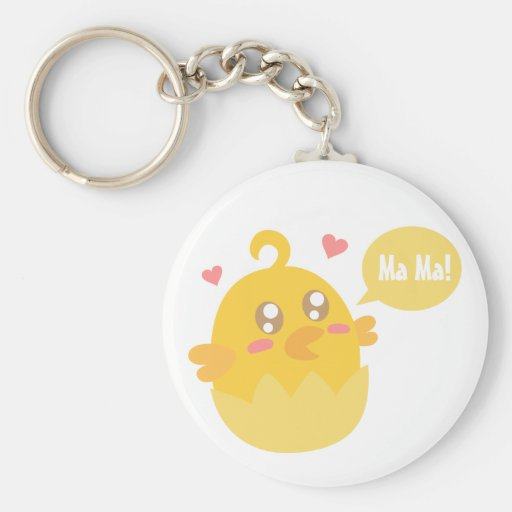 Cute Yellow Baby Chick in Egg Shell Basic Round Button Keychain