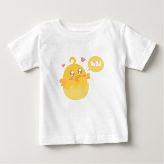 Cute Yellow Baby Chick in Egg Shell T Shirts