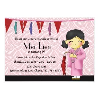 Cutie asiático - invitación de la fiesta de