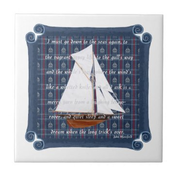 Beach Themed Cutter with Verse - Down to the Seas Tile