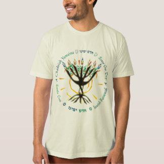 CY Logo Men's Organic T-Shirt