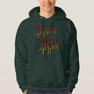 Cymru Am Byth. Wales Forever Hoodie