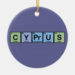 Circle Ornament with Cyprus design