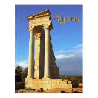 Cyprus Postcard