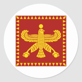 Cyrus the Great Standard Flag Classic Round Sticker