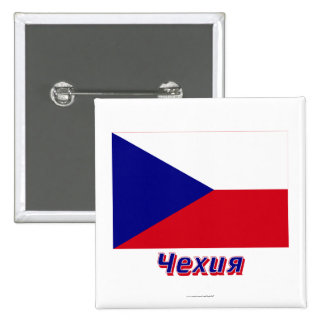 Czech Flag with name in Russian 2 Inch Square Button
