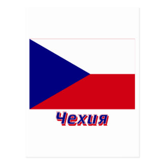 Czech Flag with name in Russian Postcard