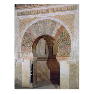 d4:Mezquita: Entrance to the Mihrab, c.786 Postcard
