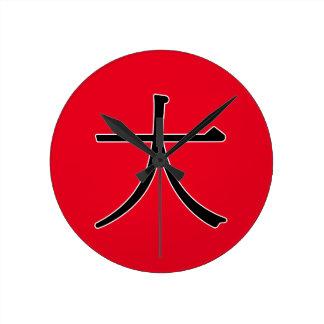 dà - 大 (big) round clock