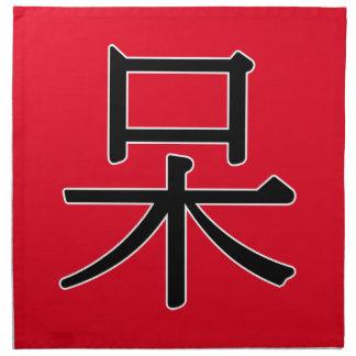 dāi - 呆 (absurdo) servilleta imprimida