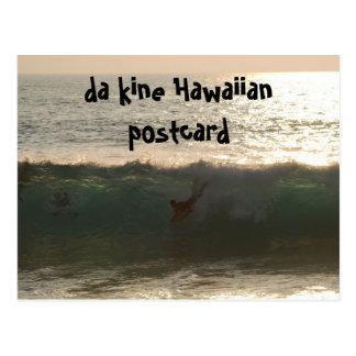 da kine Aloha from Hawaii Postcard