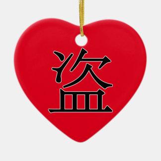dào - 盗 (steal) ceramic ornament