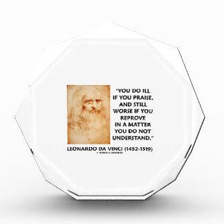 da Vinci Ill Praise In A Matter Do Not Understand Award