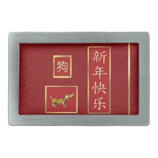 Dachshund Dog, Scalloped Gold, Red Asian Design Belt Buckle