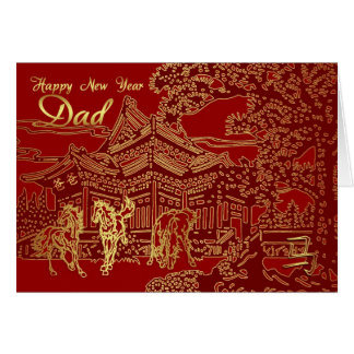 Dad Chinese New Year, Year Of The Horse Card