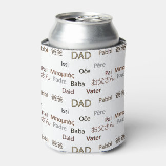 Dad in Many Languages Can Cooler