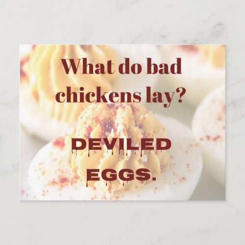 Dad Joke What do bad chickens lay Postcard