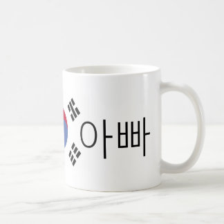 Dad Korea Mug