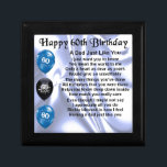 """Dad Poem  60th Birthday Keepsake Box<br><div class=""""desc"""">A great gift for a dad on his 60th birthday</div>"""
