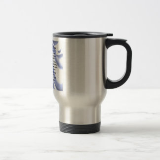 Dad Poem  -  Blue Silk Design Travel Mug