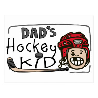 Dad's Hockey Kid Postcard