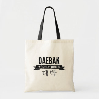 Daebak es coreano para impresionante (en Grunge) Bolsa Tela Barata