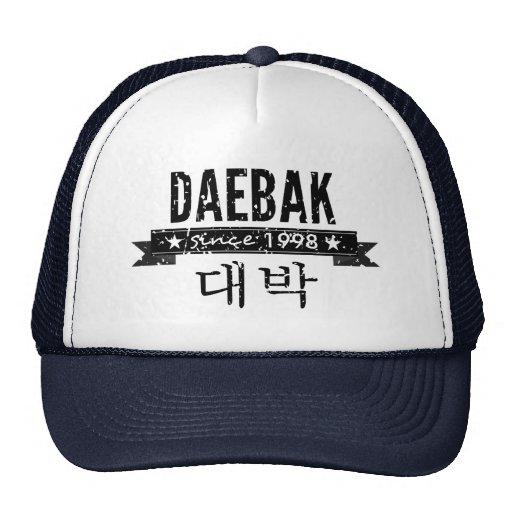 Daebak es coreano para impresionante (en Grunge) Gorro De Camionero