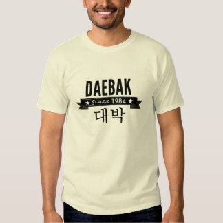 Daebak es coreano para impresionante playeras