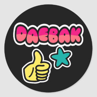Daebak is Awesome in Bright Colours Stickers