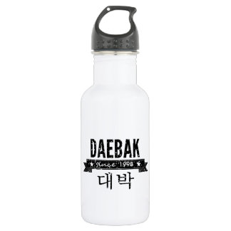 Daebak is Korean for Awesome (Grunge Effect) Water Bottle