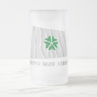 Daejeon Waving Flag with Name Frosted Glass Beer Mug