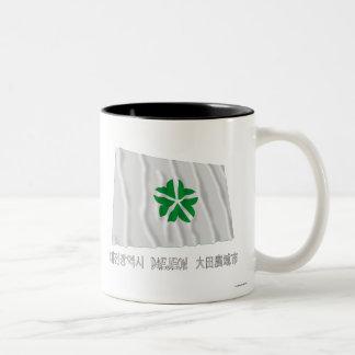 Daejeon Waving Flag with Name Mugs