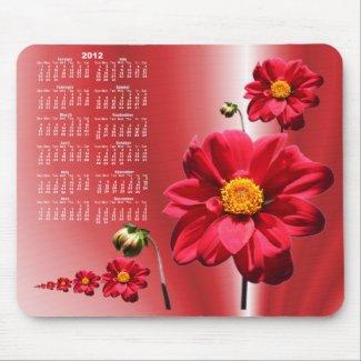 Dahlia 2 calendar ~ mousepad mousepad