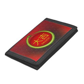 Dai Kichi  Monogram Snake Trifold Wallet
