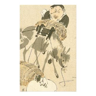 Daikoku and Mouse by Shibata Zeshin Stationery