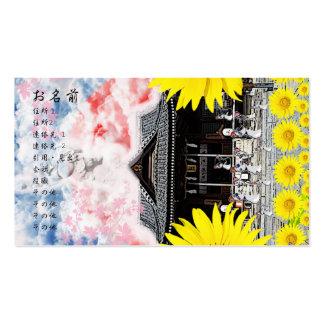 Daikoku it causes, the cat princess hill shrine co business card