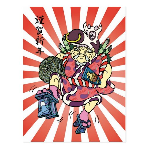Daikoku Newyears card